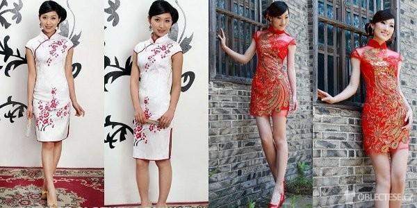 b7d3ed8ff2d5 ... čínské rysy vytvářejí šaty Qipao dojem jednoduchosti s klidným kouzlem.  Šchi-pchao